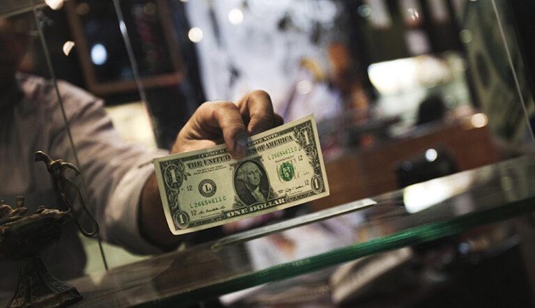آخرین قیمت دلار تا پیش از امروز ۱۷ اسفند چقدر بود؟