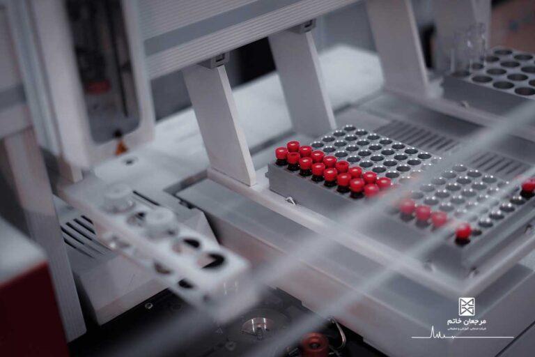آزمایشگاه مواد غذایی مرجعان خاتم، همکار اداره استاندارد و سازمان غذا و دارو
